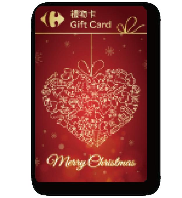 聖誕節禮物卡