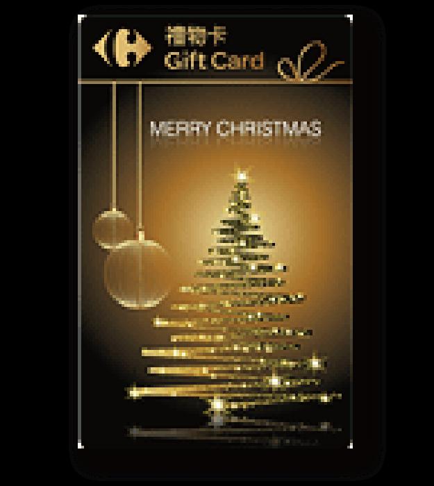 耶誕禮物卡